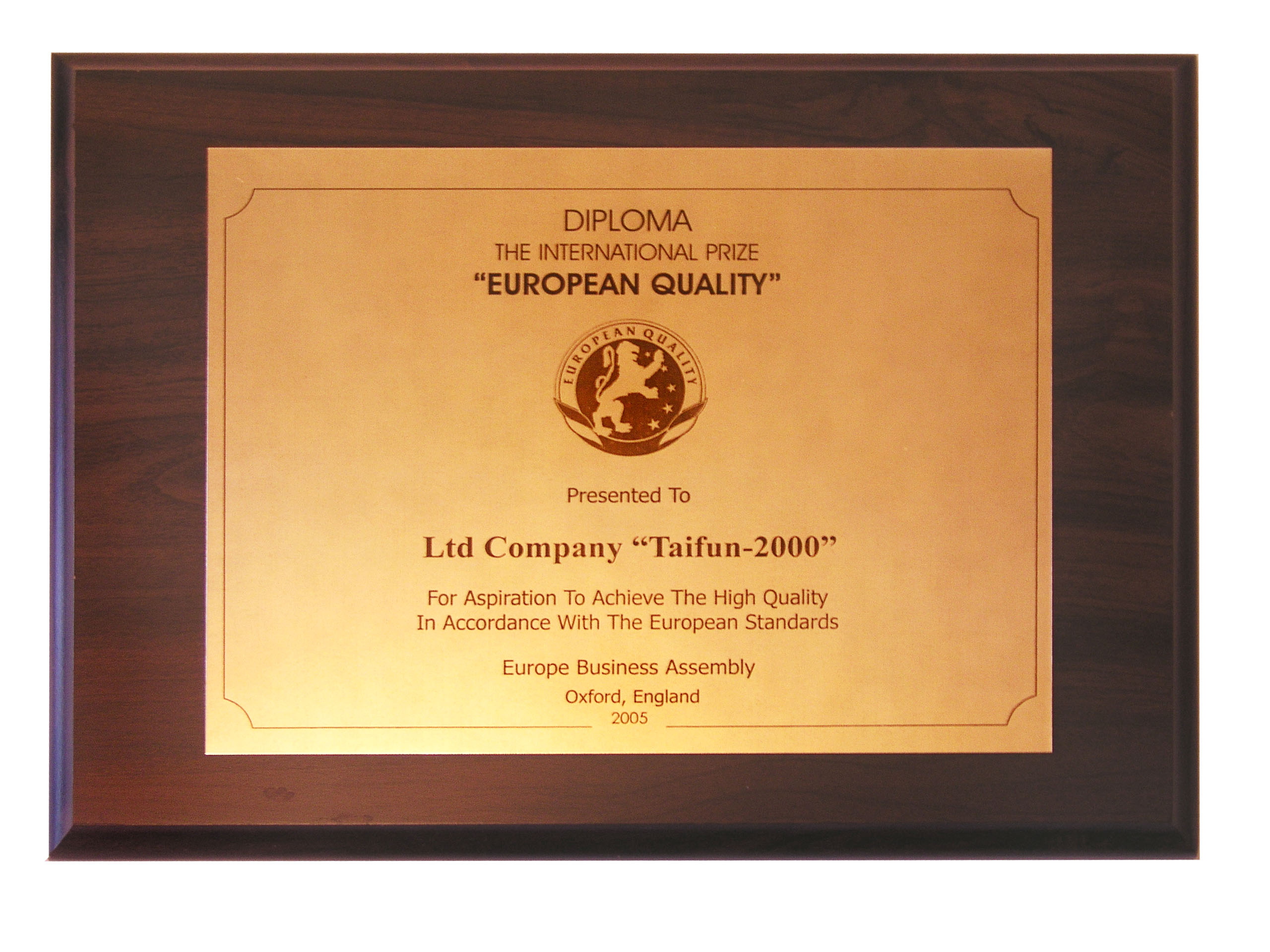 quality management of our products diploma international prize european quality